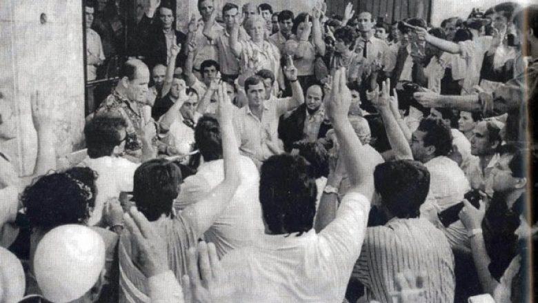 29 vjet nga shpallja e Kushtetutës së Kaçanikut
