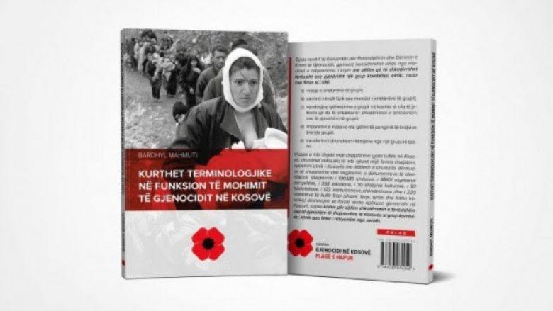 """Sot në Cyrih prezantohet libri """"Kurthet terminologjike në funksion të mohimit të gjenocidit në Kosovë"""""""