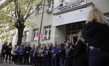 Vendosja e Presidencës në objektin e MKRS-së, protestojnë punëtorët e kësaj ministrie