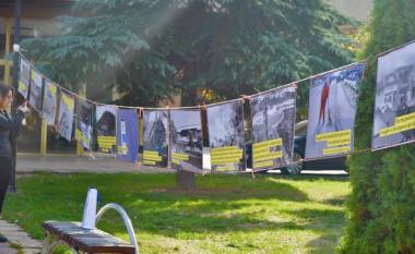 Eco Guerilla: Vandalizëm nga Komuna e Tetovës