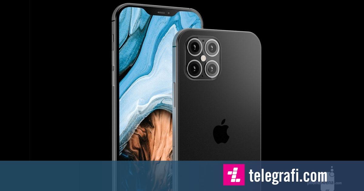 Photo of iPhone 12 mund të ketë katër kamera, sugjeron raporti i ri
