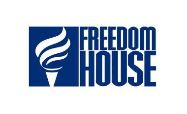 FH: Kosova bën përparim të vazhdueshëm