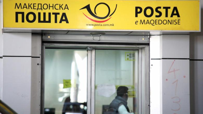 Tetë bankat e interesuara për të bashkëpunuar me Postën e Maqedonisë