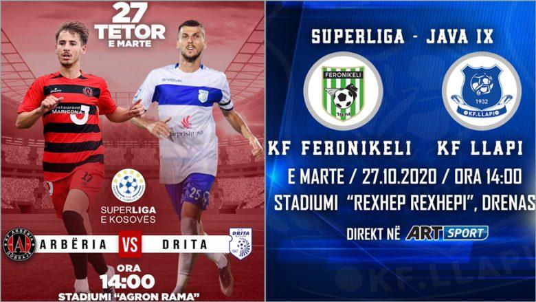 (Foto: Facebook/KF Arbëria- Official/K.F. Llapi)