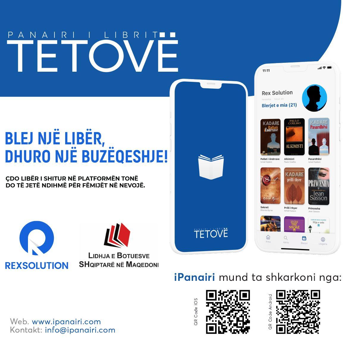 Panairi online i librit, për herë të parë në Tetovë