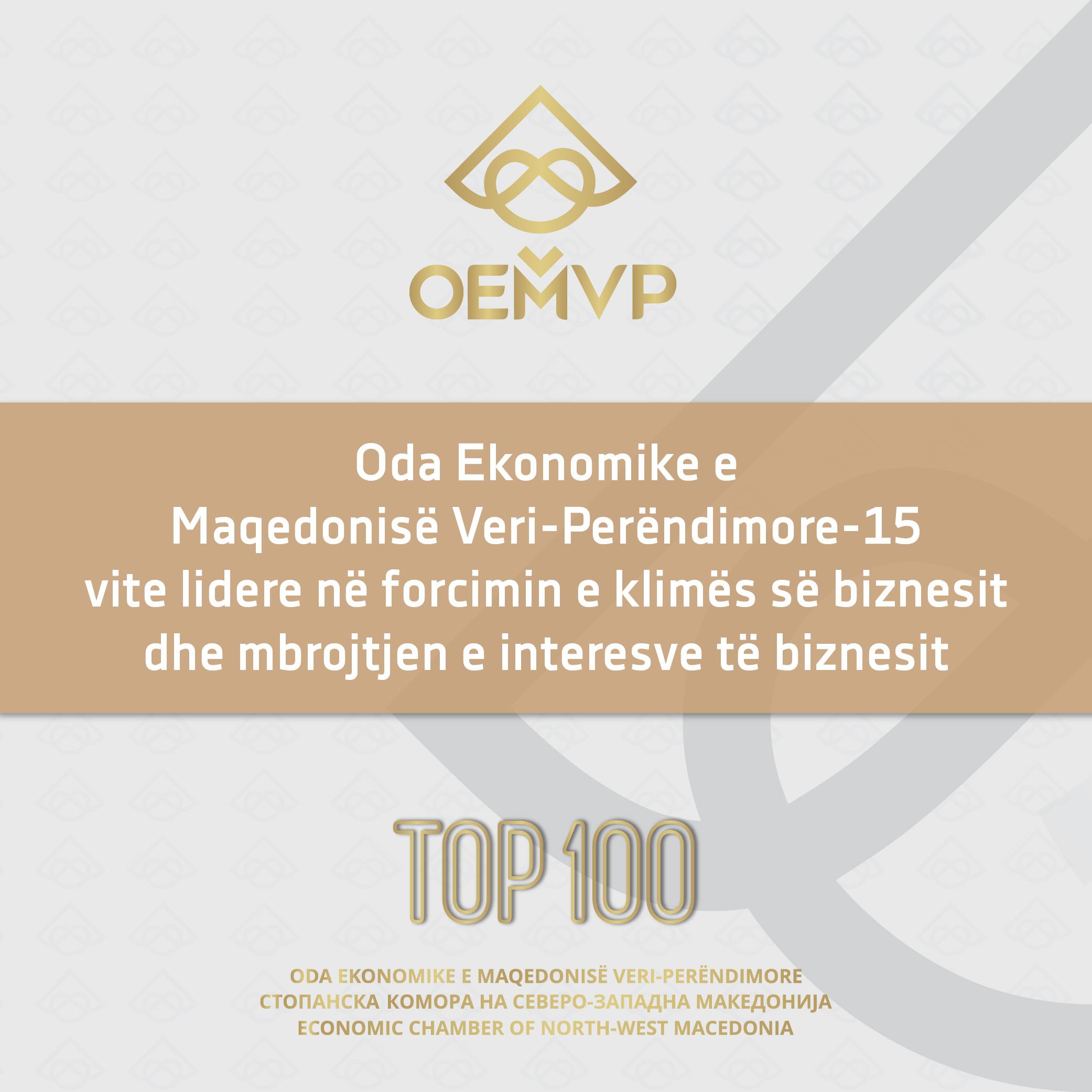 Oda Ekonomike e Maqedonisë Veri-Perëndimore – tashmë 15 vjet lidere në forcimin e klimës së biznesit dhe mbrojtjen e interesave të biznesit