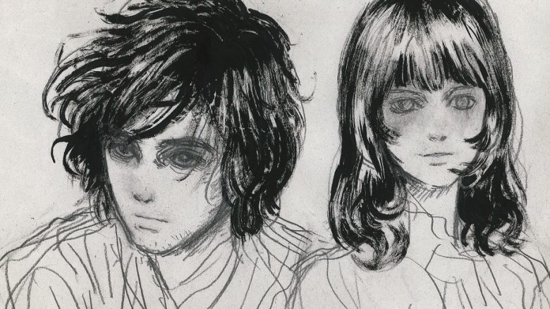 Ilustrim: Syd Barrett dhe Emily Young