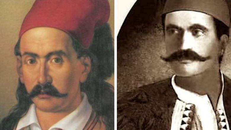 Marko Boçari dhe Lleshi i Zi