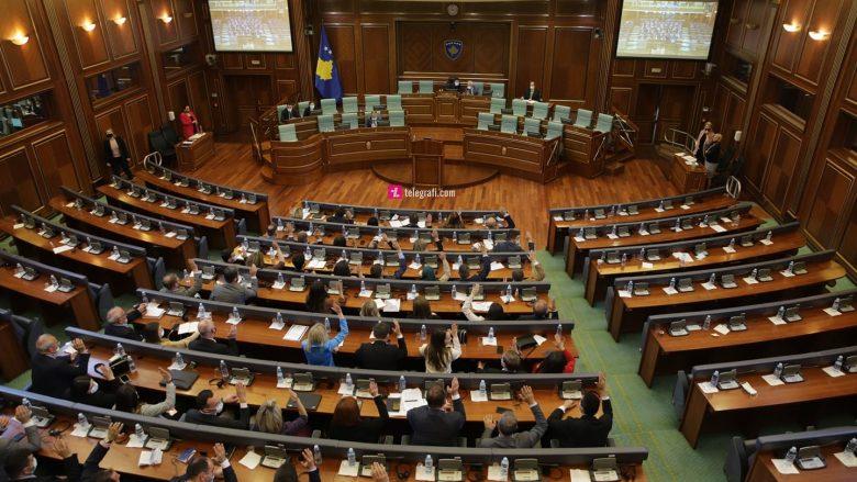 Kuvendi i Kosovës (Foto: Ridvan Slivova/Telegrafi)