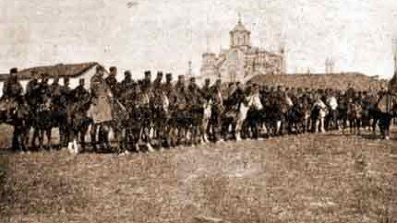 Ushtria serbe (1878)