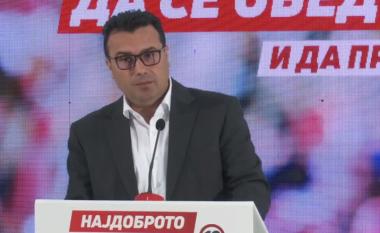 Mickoski: Zaev s'ka kuptuar asgjë